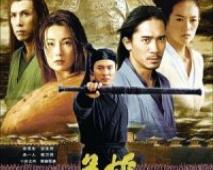 Kahraman – Hero 2002